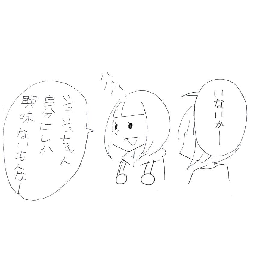 f:id:miniroom:20200301160439j:plain