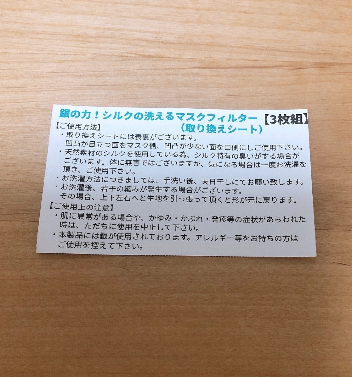 f:id:miniroom:20200511001520j:plain
