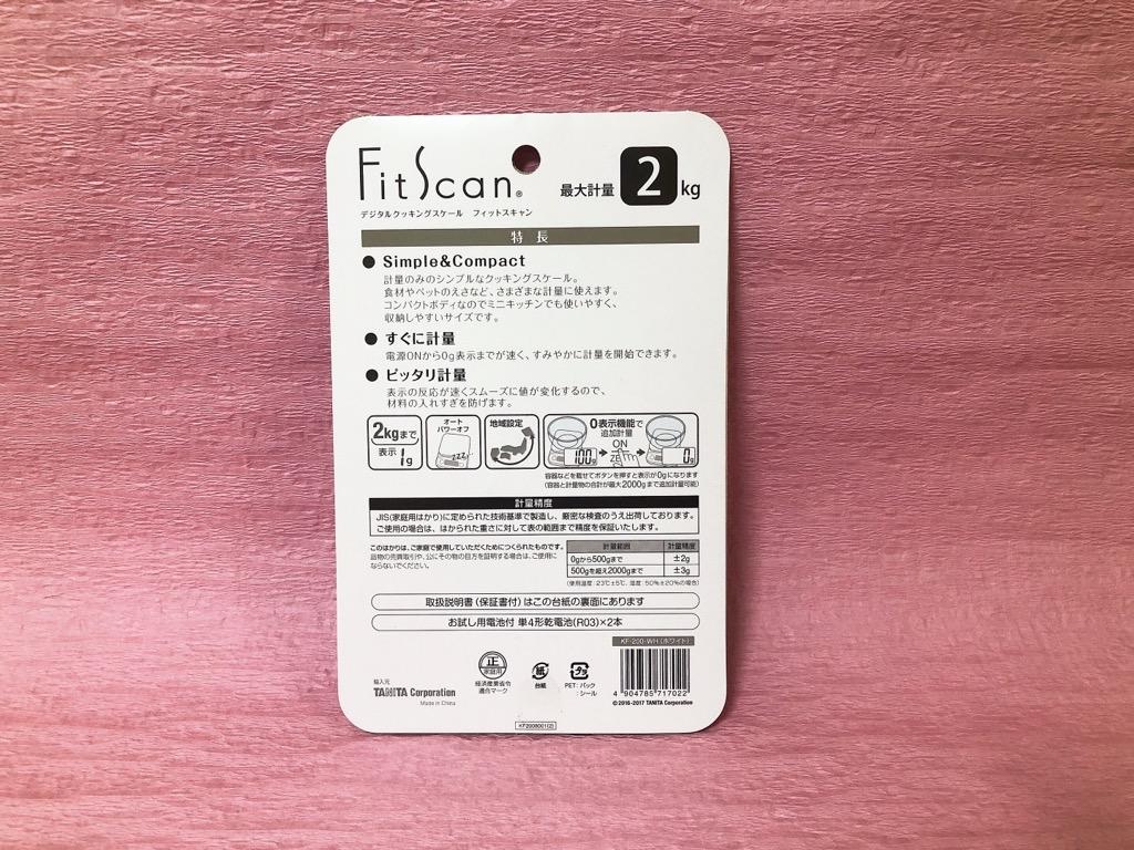 f:id:miniroom:20201226201653j:plain
