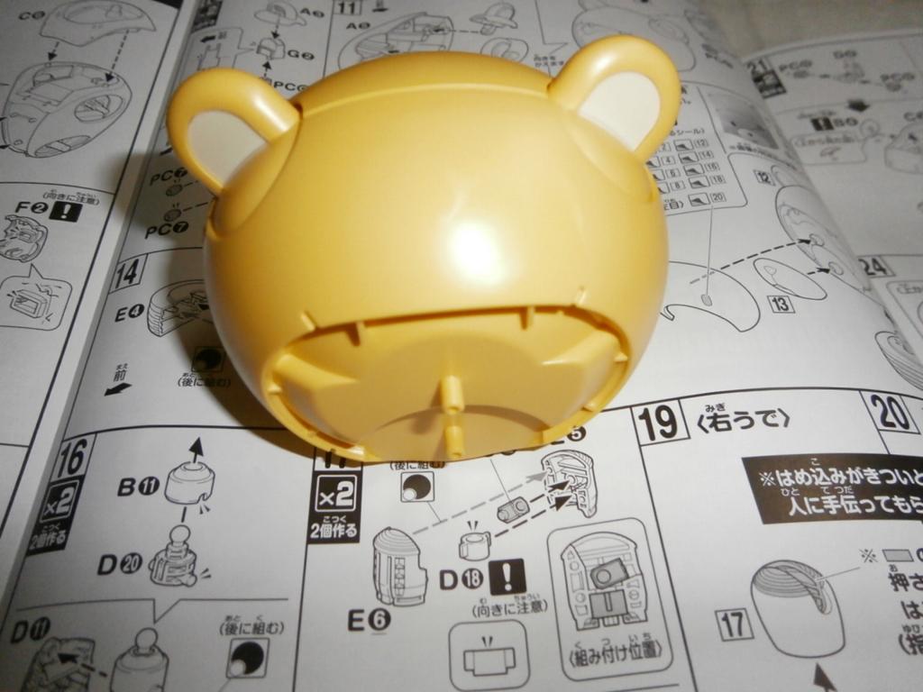f:id:miniwasabi:20170115035743j:plain