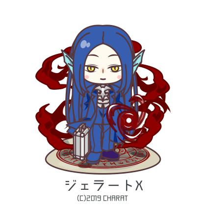 f:id:miniwasabi:20190423155259j:plain