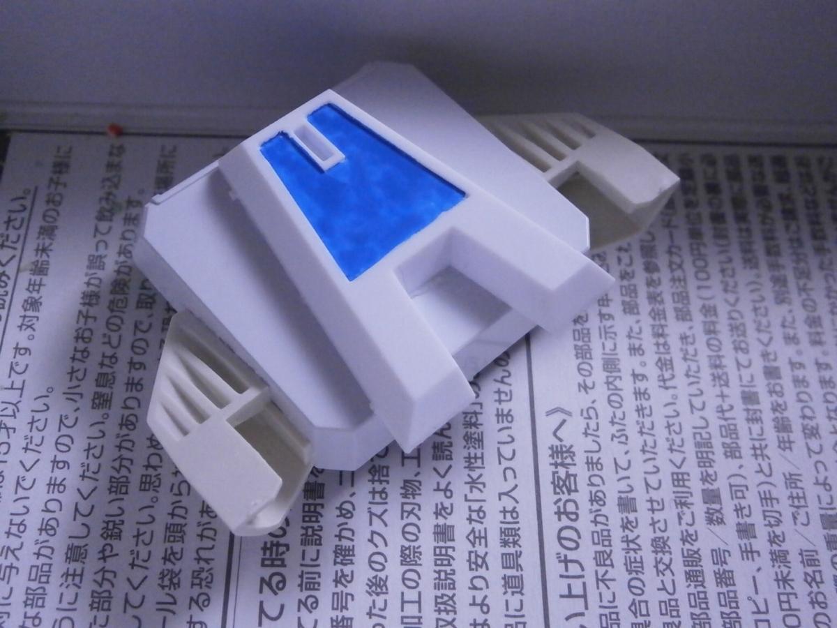 f:id:miniwasabi:20200104193550j:plain