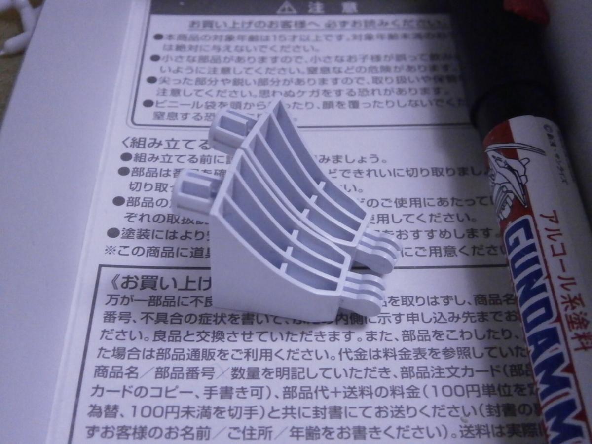 f:id:miniwasabi:20200104194354j:plain