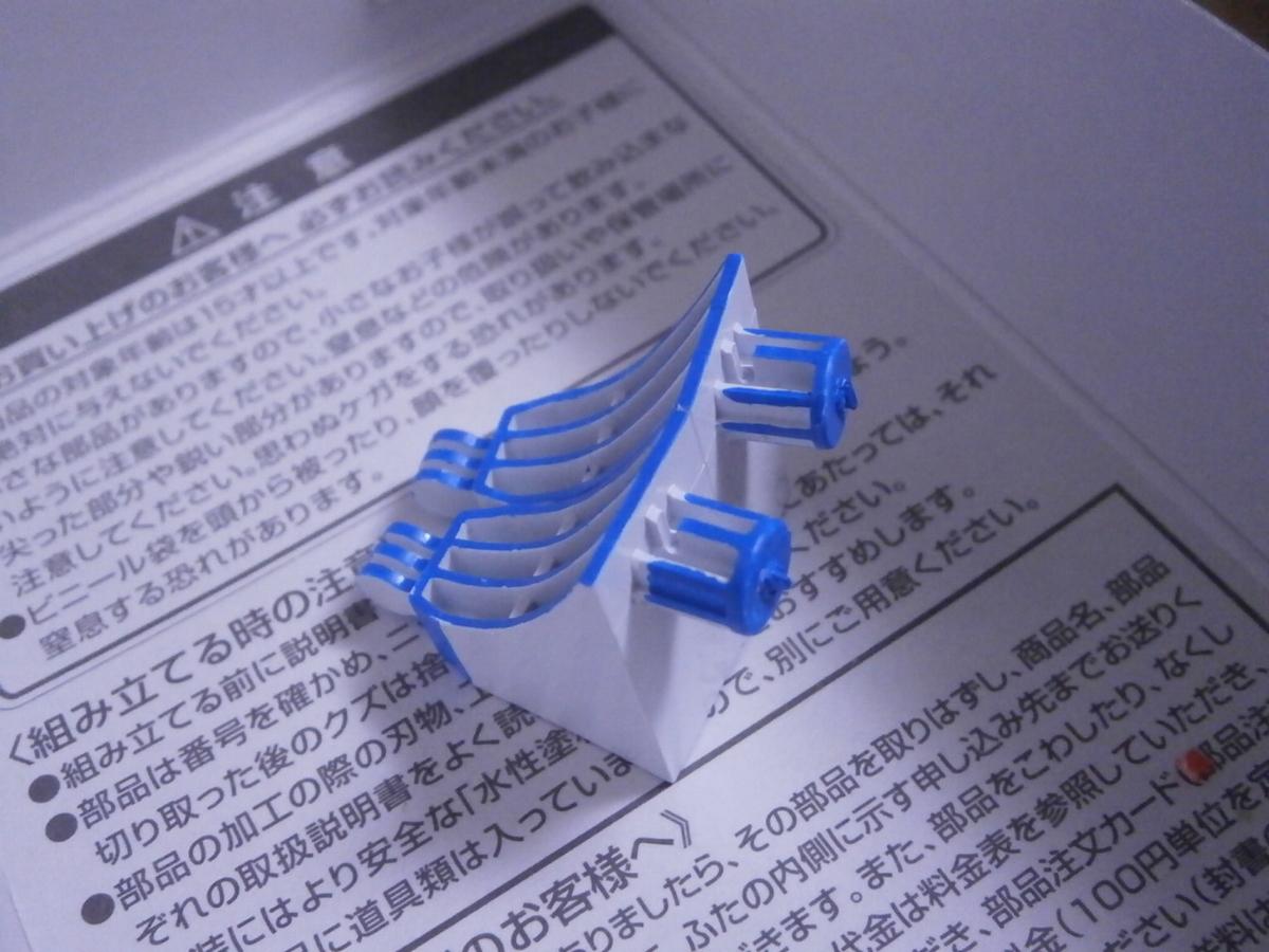 f:id:miniwasabi:20200104194417j:plain
