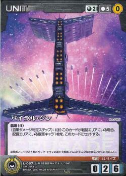 f:id:miniwasabi:20200104200002j:plain