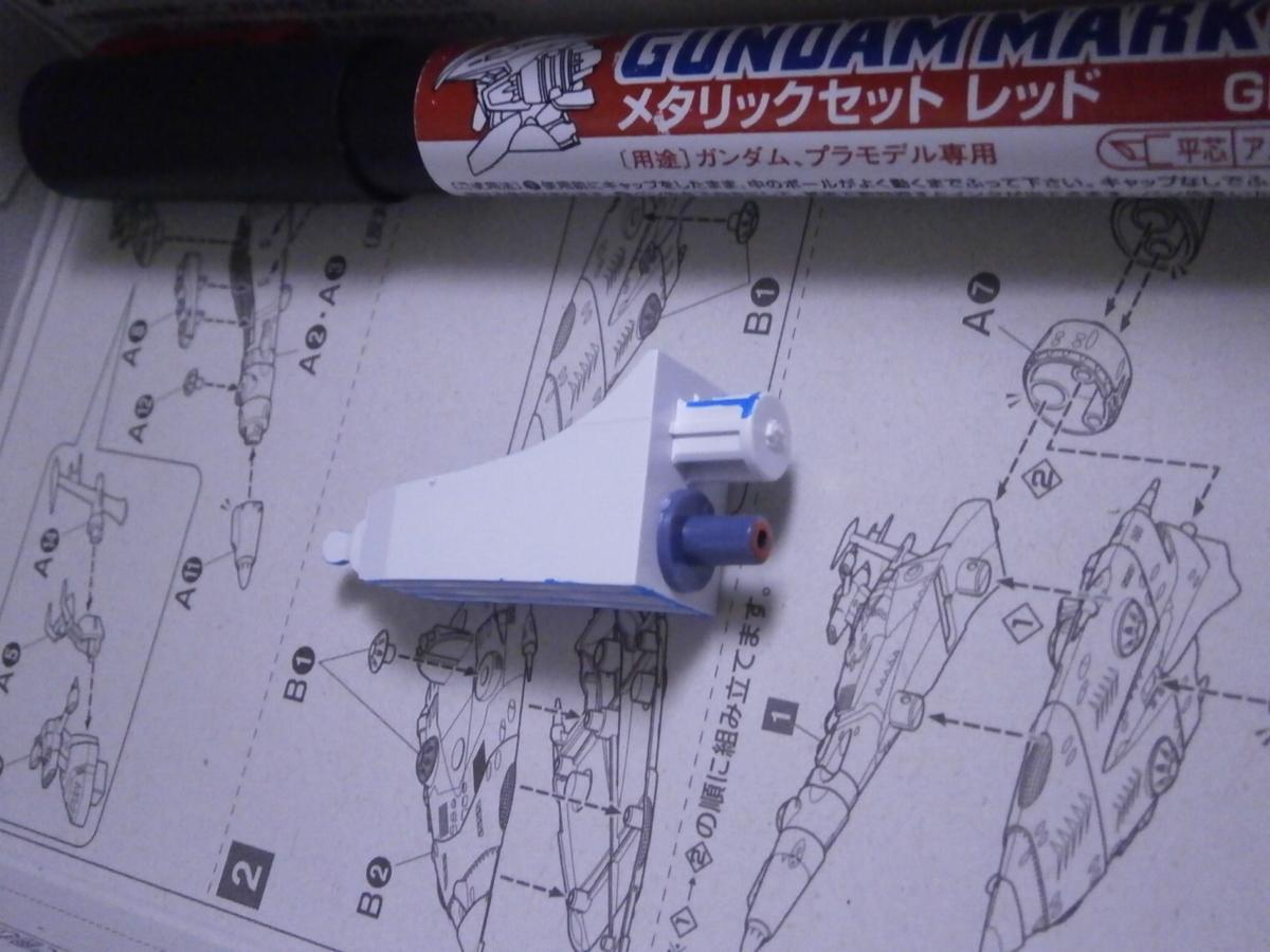 f:id:miniwasabi:20200104200509j:plain