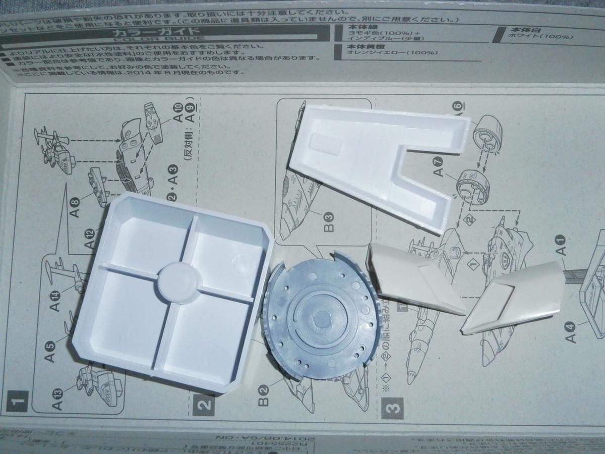 f:id:miniwasabi:20200104201049j:plain