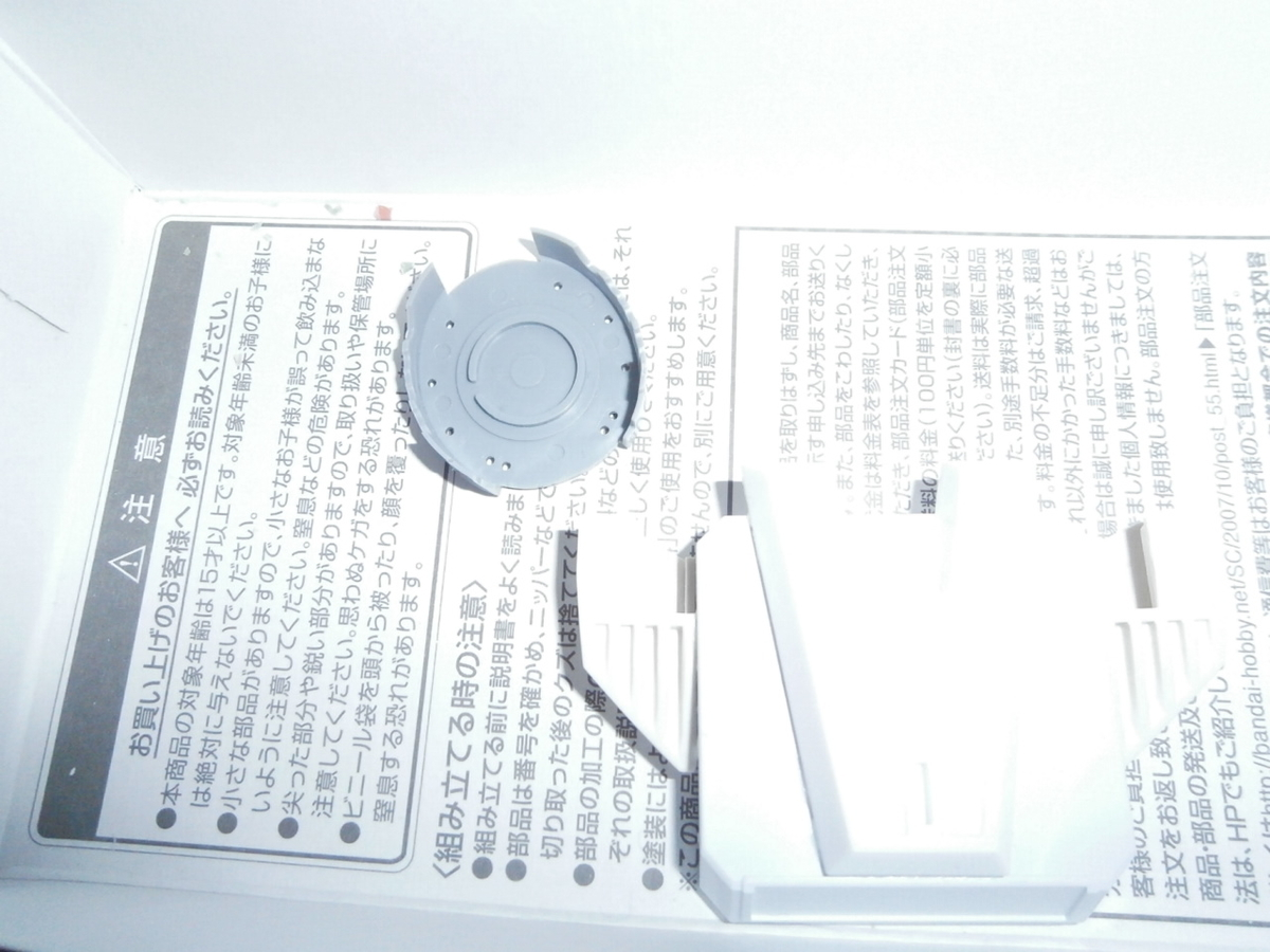f:id:miniwasabi:20200104201140j:plain