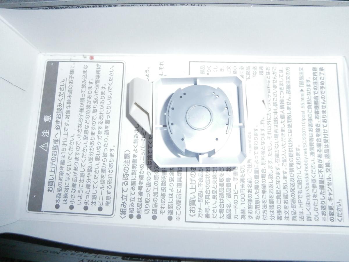 f:id:miniwasabi:20200104201255j:plain