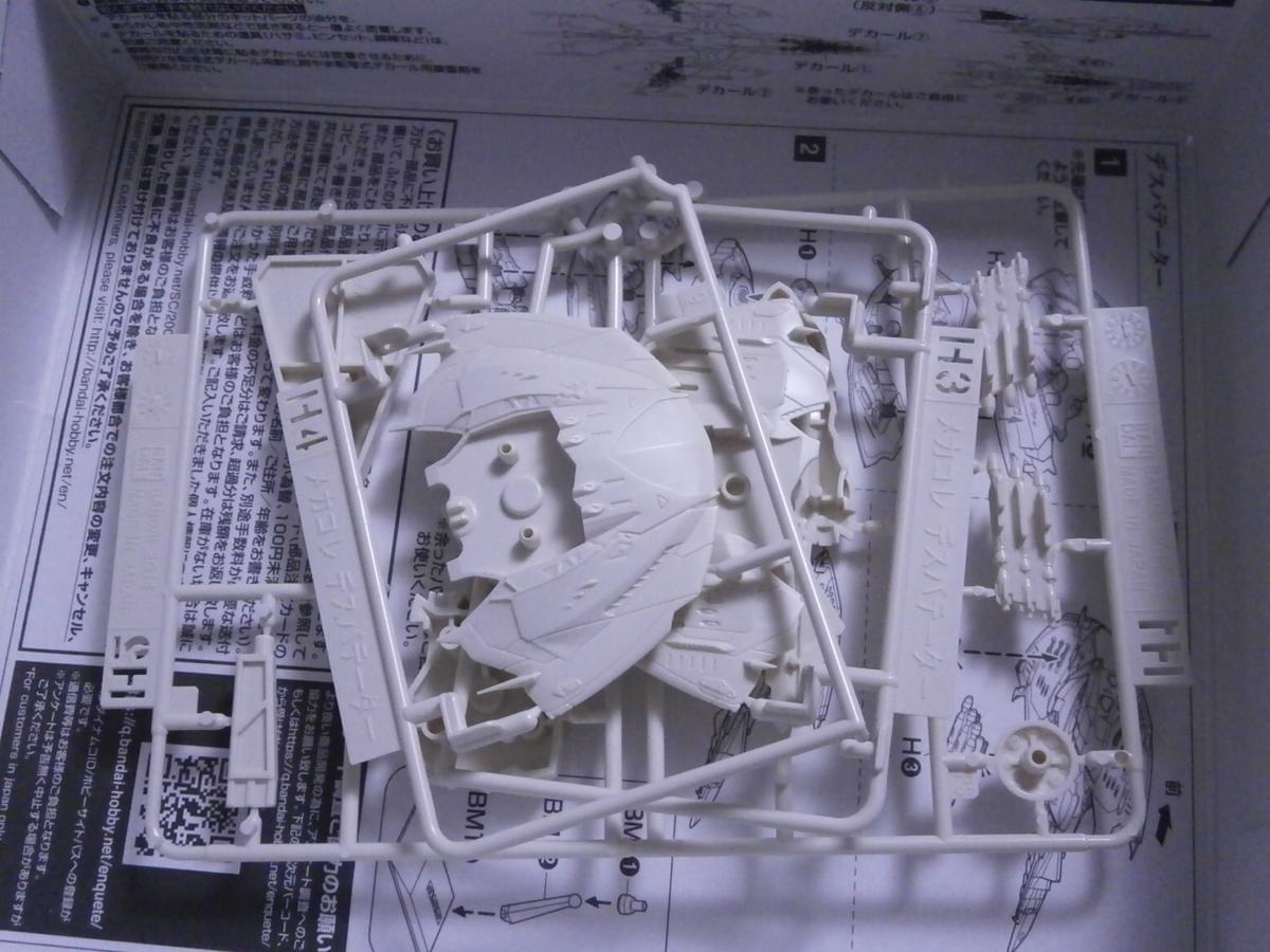 f:id:miniwasabi:20200111002619j:plain