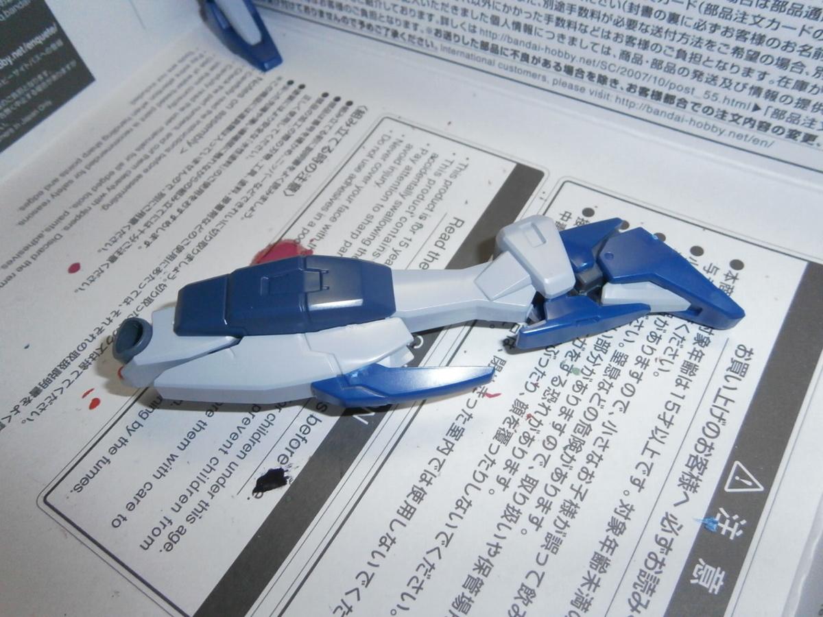 f:id:miniwasabi:20200326205941j:plain
