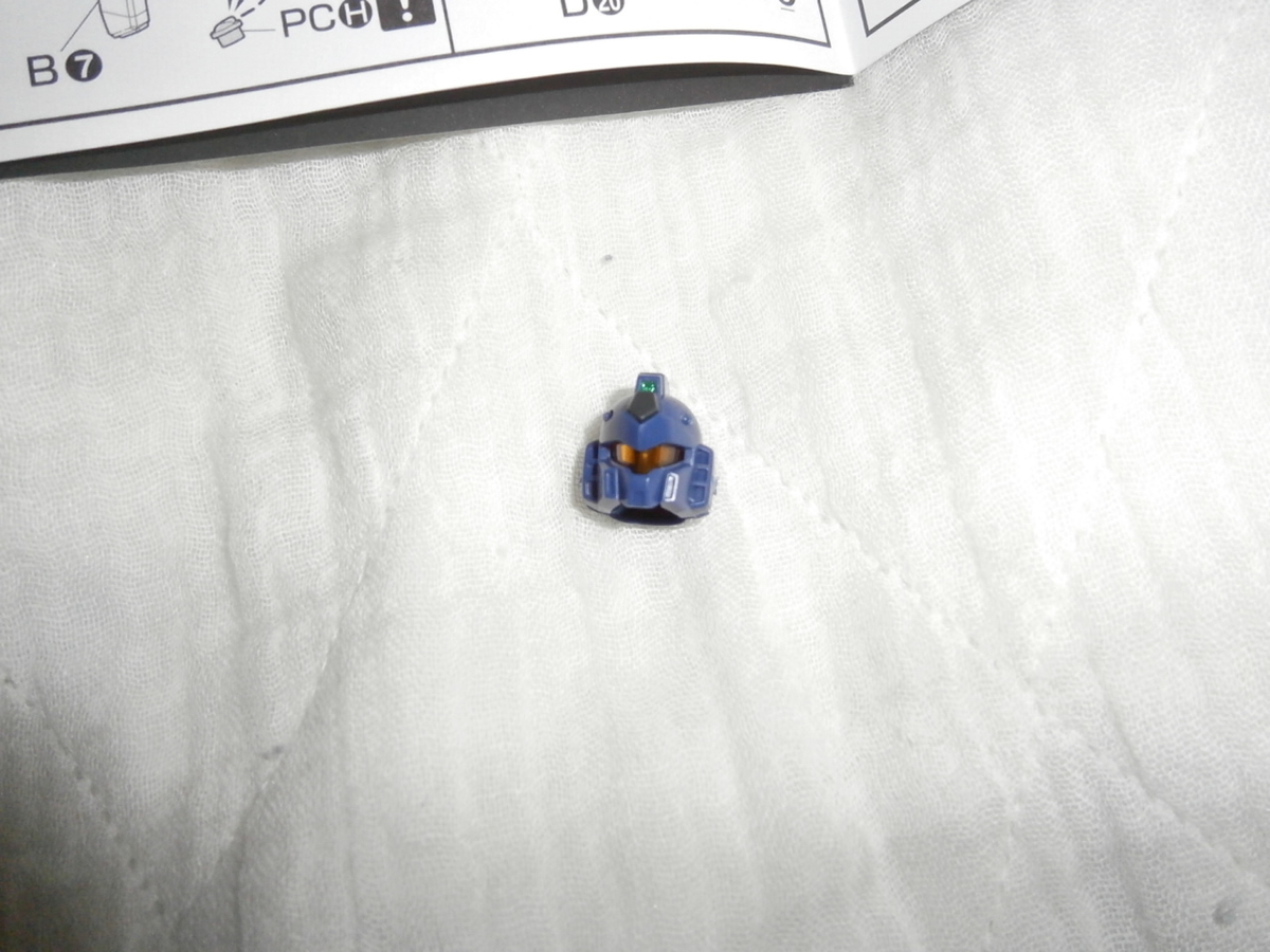 f:id:miniwasabi:20200613225805j:plain