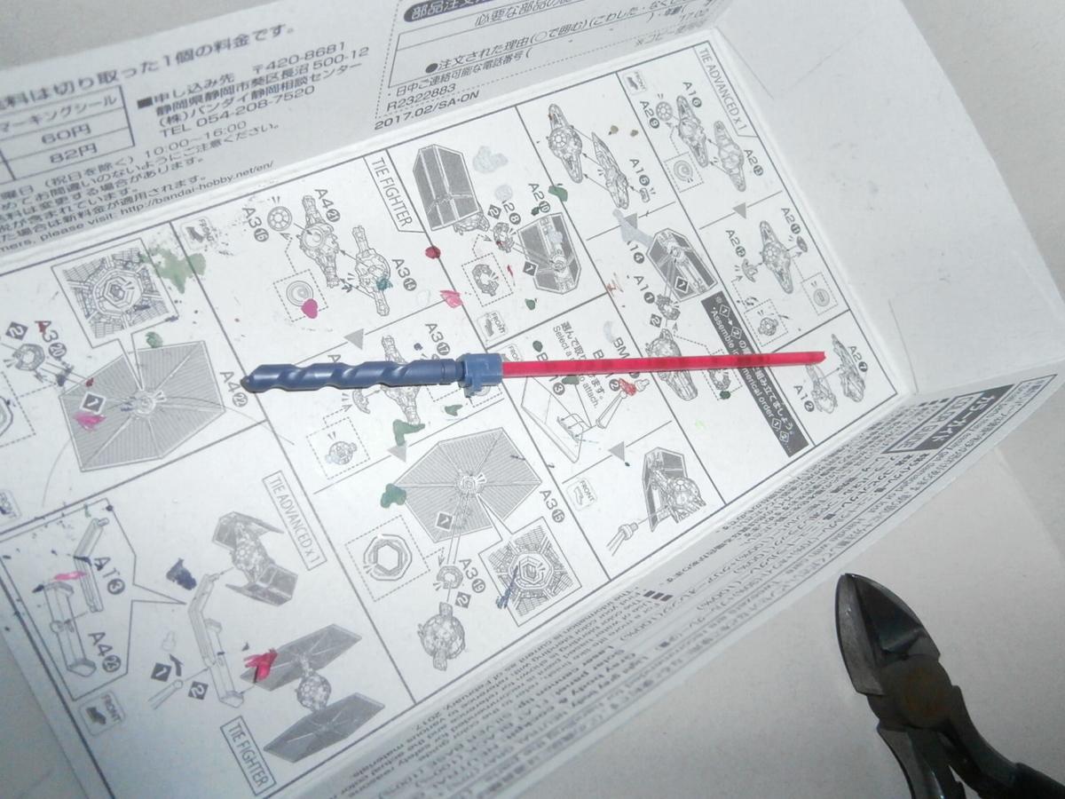 f:id:miniwasabi:20200818191740j:plain