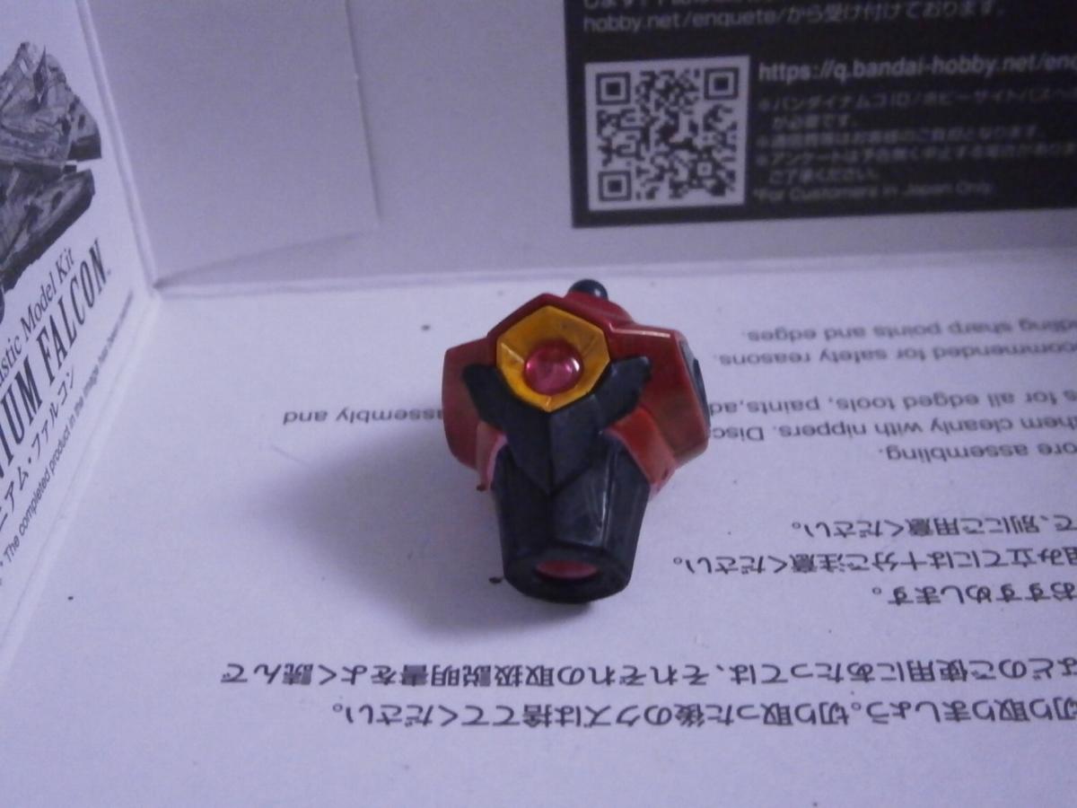 f:id:miniwasabi:20210430000240j:plain