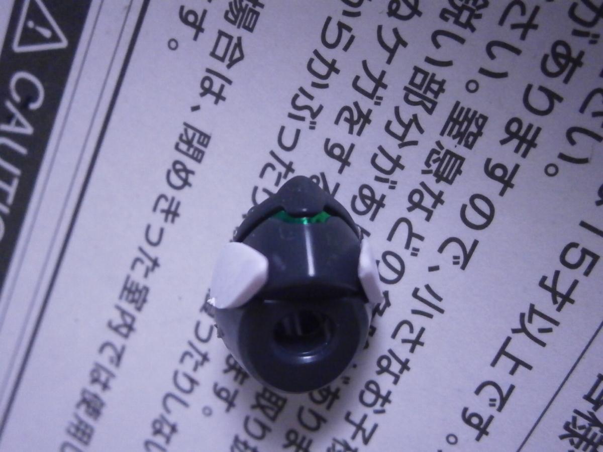 f:id:miniwasabi:20210430000319j:plain