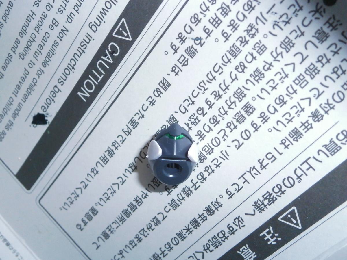 f:id:miniwasabi:20210430000347j:plain