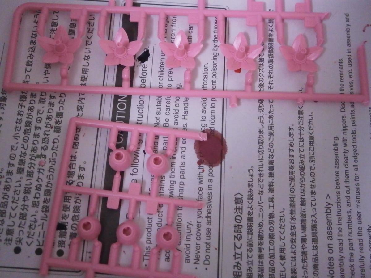 f:id:miniwasabi:20210611195303j:plain