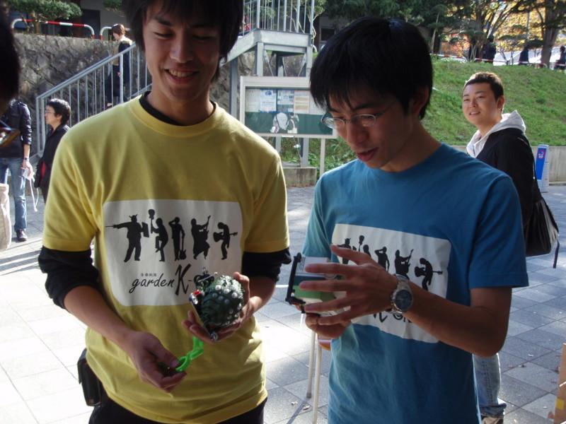 f:id:miniyonnku:20081101131220j:image