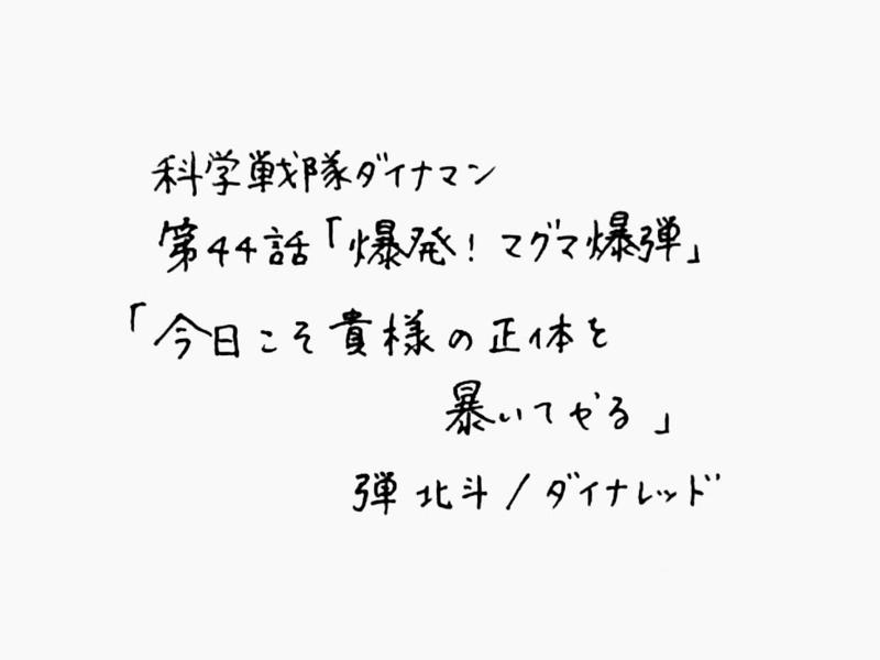 f:id:minmi0910:20210911085653j:plain