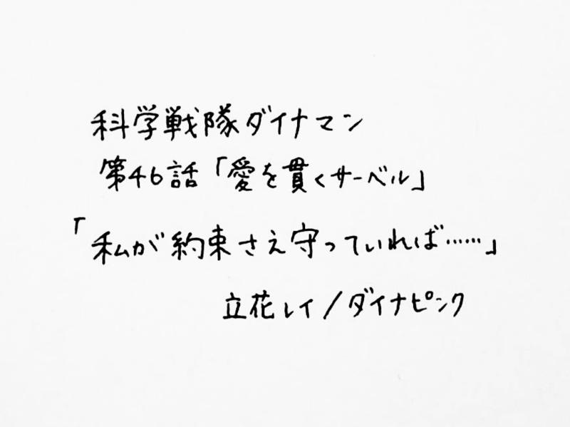 f:id:minmi0910:20210913081918j:plain