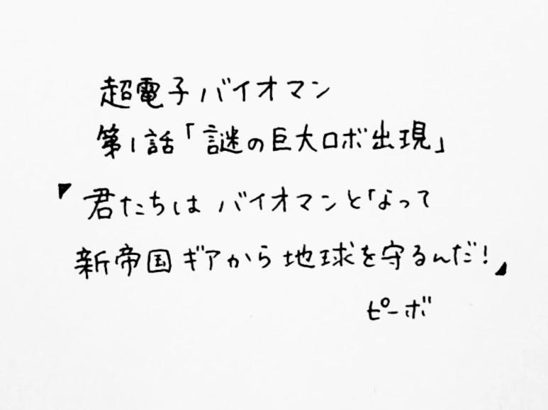 f:id:minmi0910:20210919131052j:plain