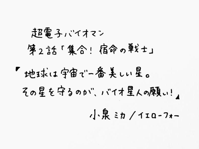 f:id:minmi0910:20210920080301j:plain