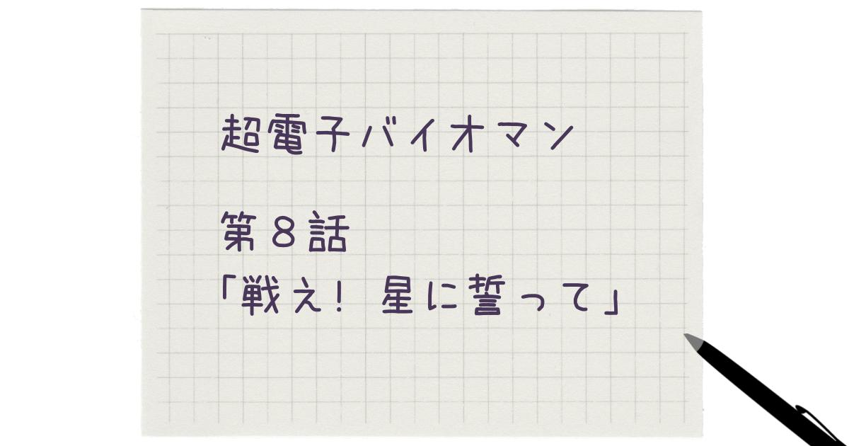 f:id:minmi0910:20210926082358p:plain