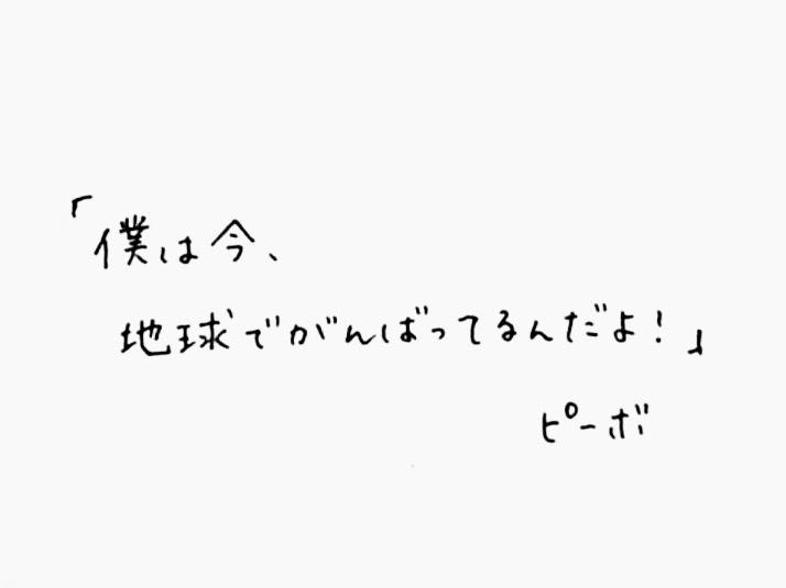 f:id:minmi0910:20210926090251j:plain