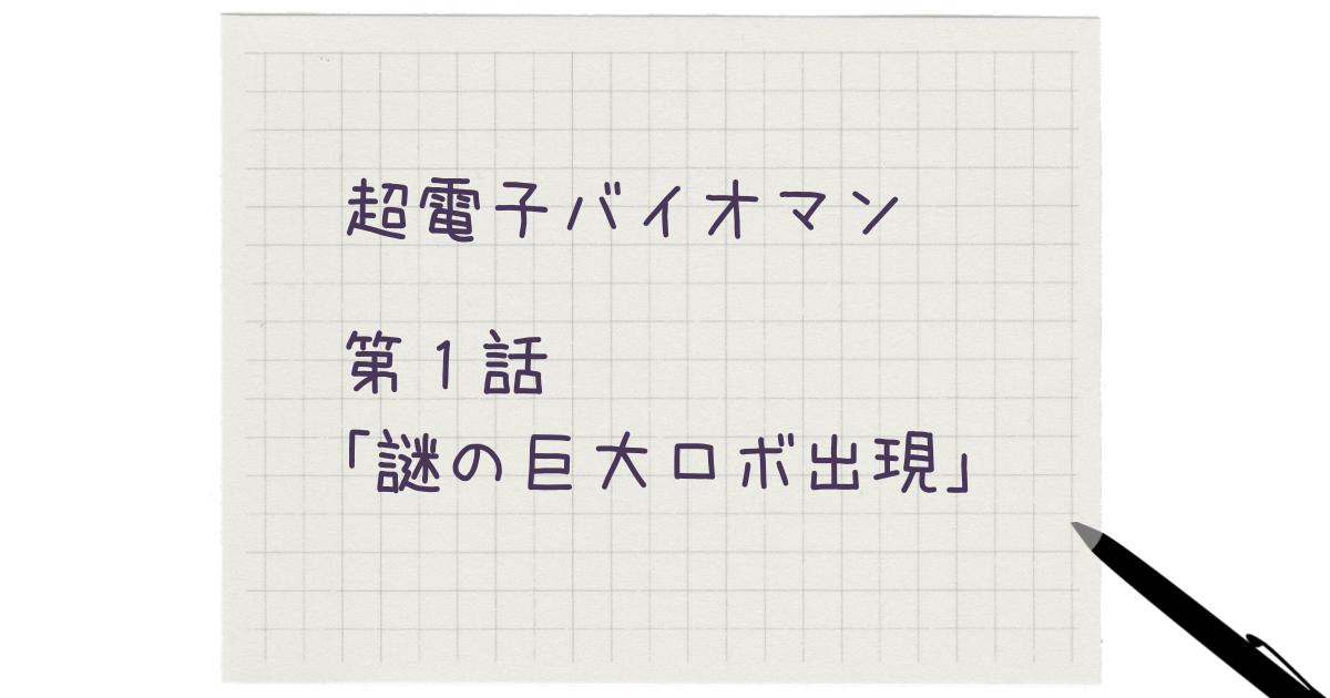 f:id:minmi0910:20210926184907p:plain