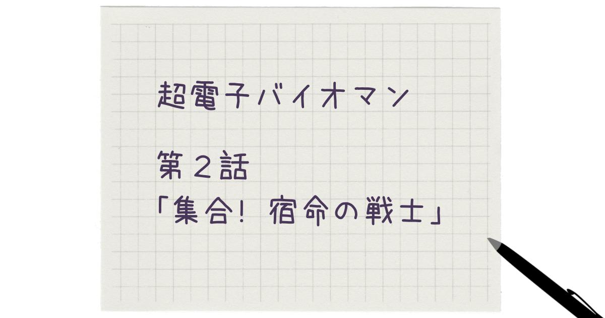 f:id:minmi0910:20210926185044p:plain