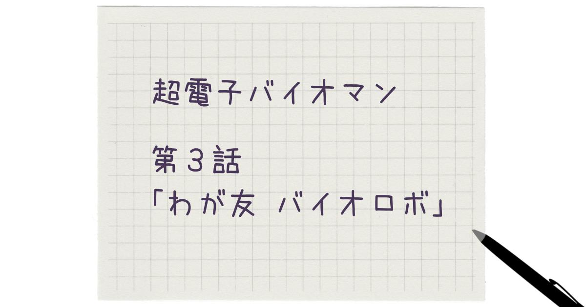 f:id:minmi0910:20210926185208p:plain