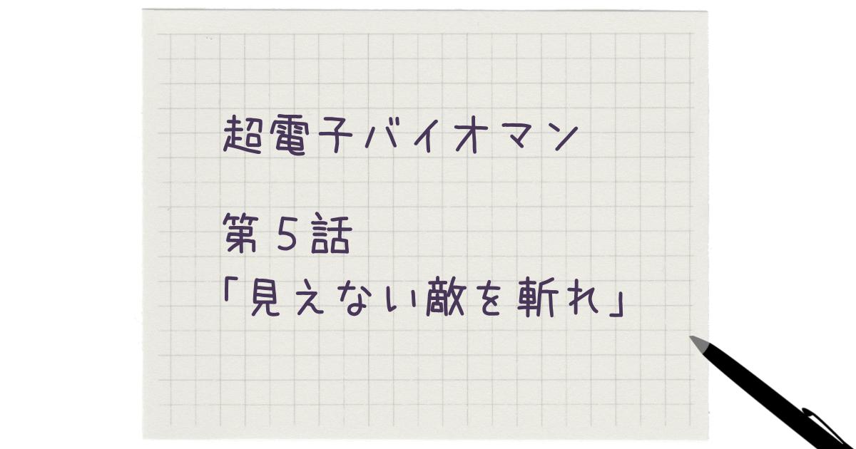 f:id:minmi0910:20210926185525p:plain