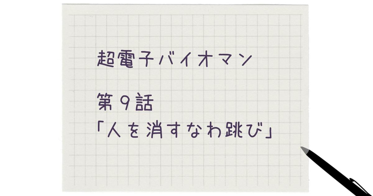 f:id:minmi0910:20210927075035p:plain