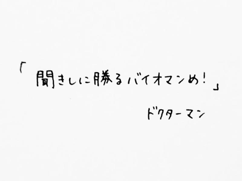 f:id:minmi0910:20210927083505j:plain