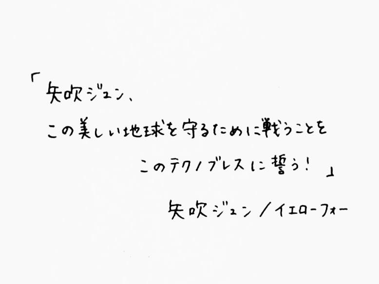 f:id:minmi0910:20210929084657j:plain