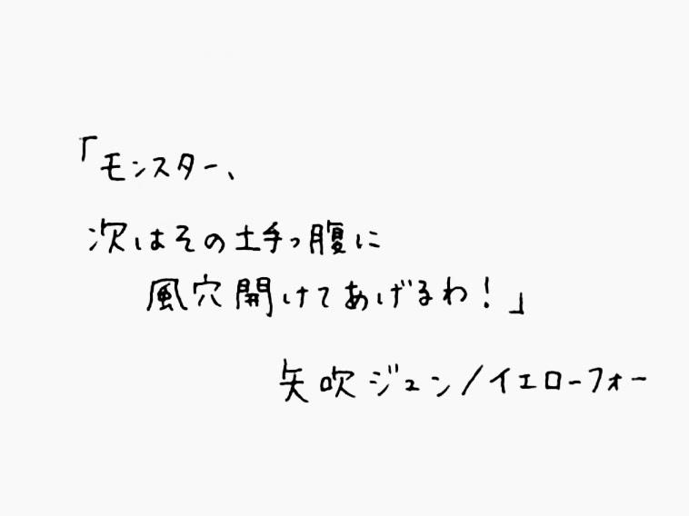 f:id:minmi0910:20211001095834j:plain