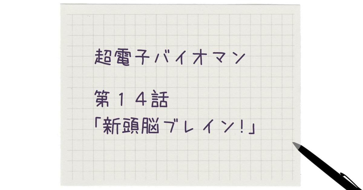 f:id:minmi0910:20211002082628p:plain