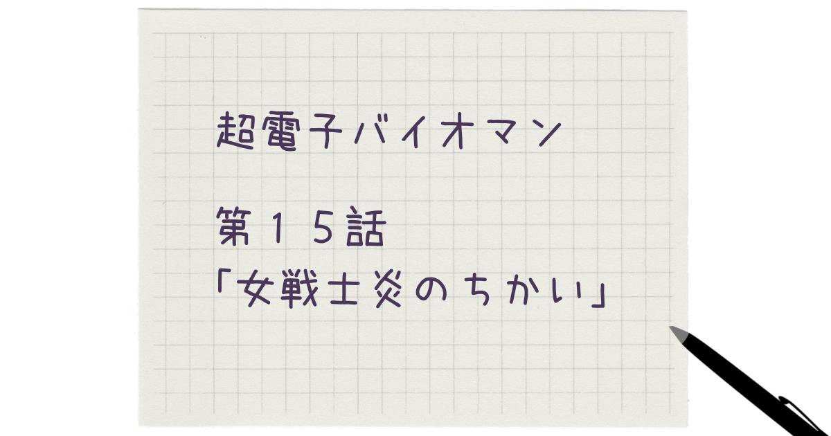 f:id:minmi0910:20211003080122p:plain