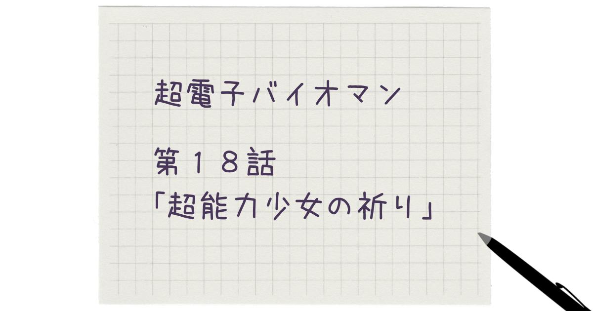 f:id:minmi0910:20211006075647p:plain