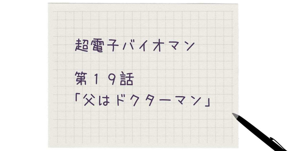 f:id:minmi0910:20211007080457p:plain