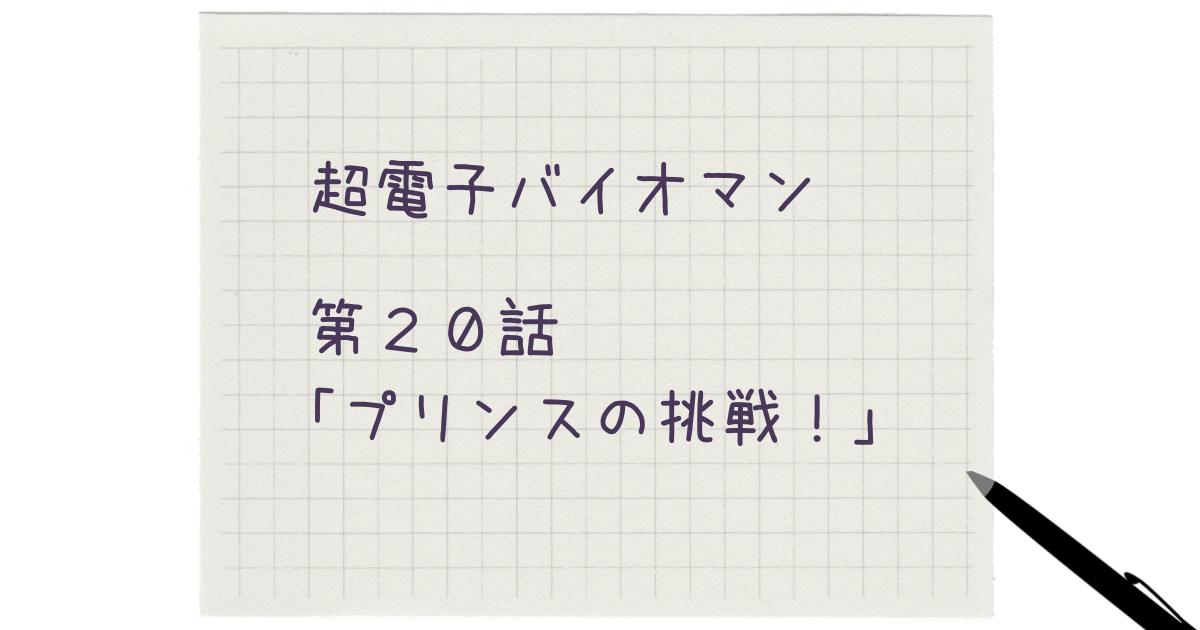 f:id:minmi0910:20211008075253p:plain