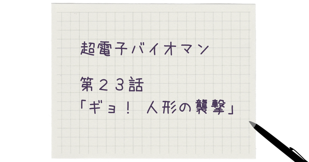 f:id:minmi0910:20211011080023p:plain