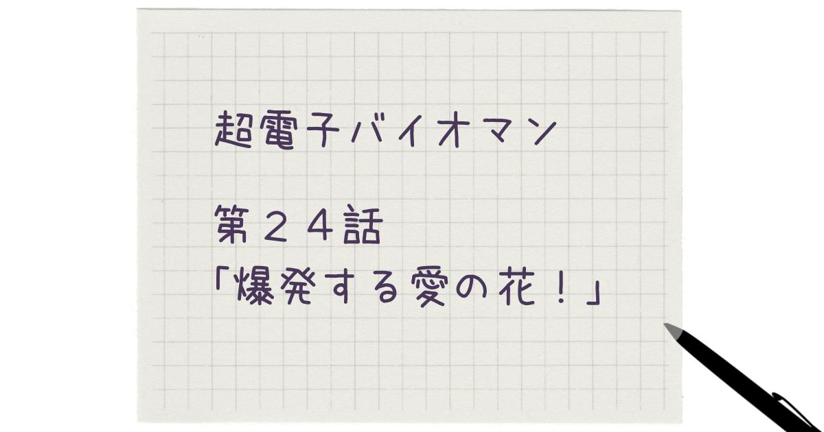 f:id:minmi0910:20211013165841p:plain