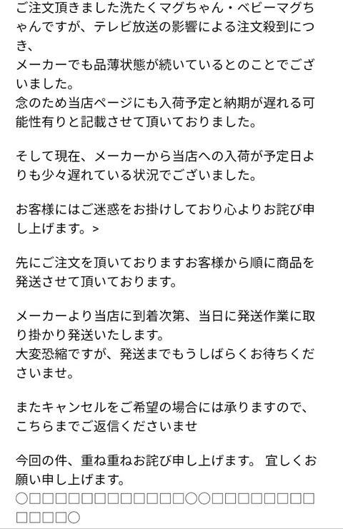 2018_10_21_11.37.20_1