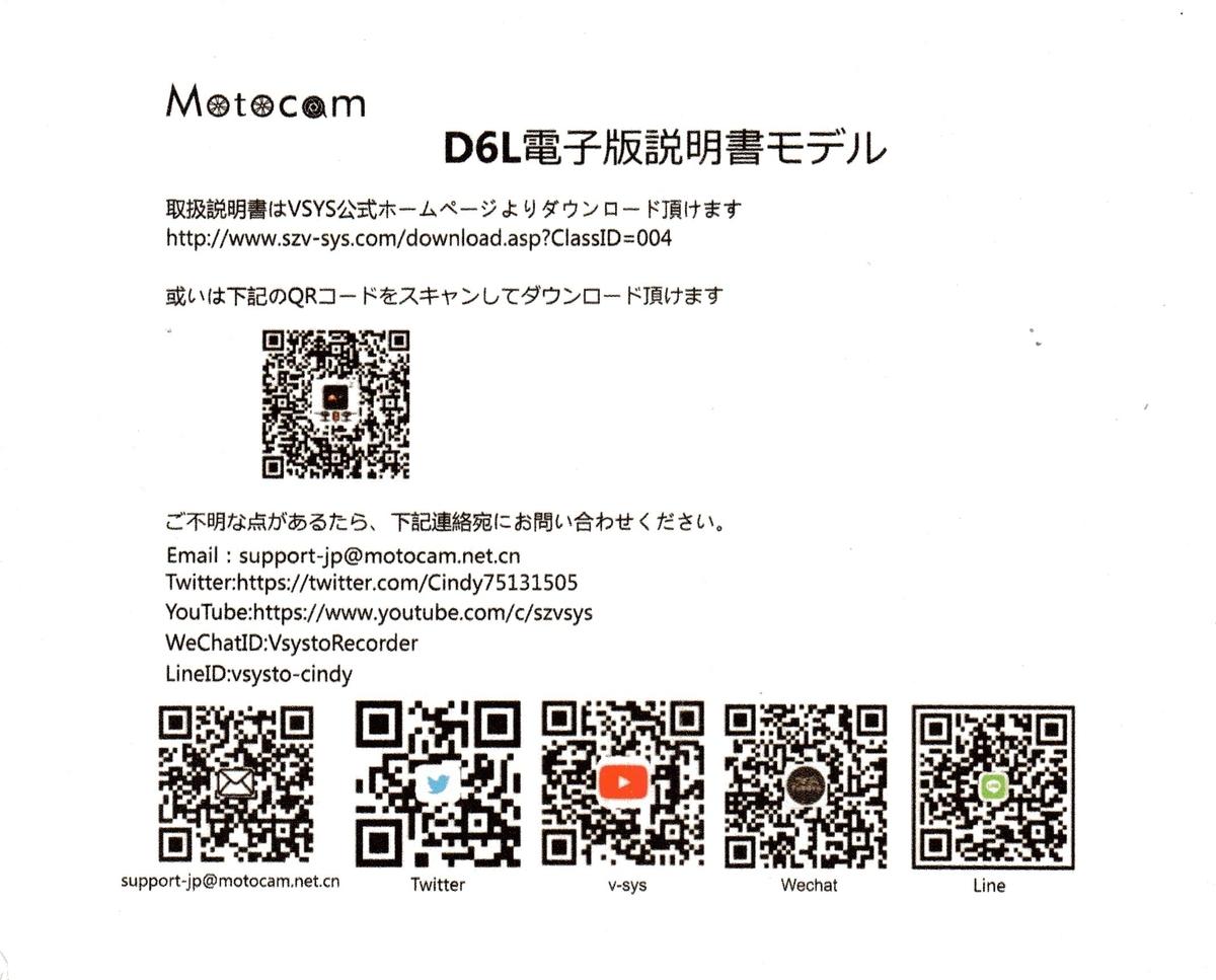 f:id:minmin2019:20210110084407j:plain