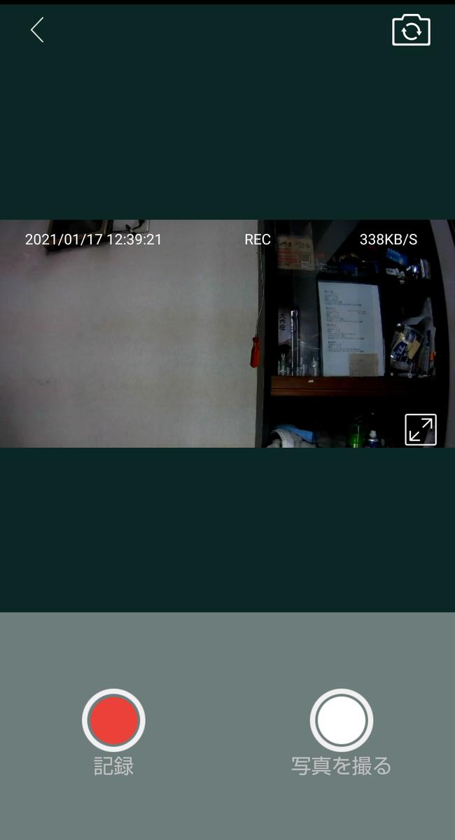 f:id:minmin2019:20210117200222p:plain