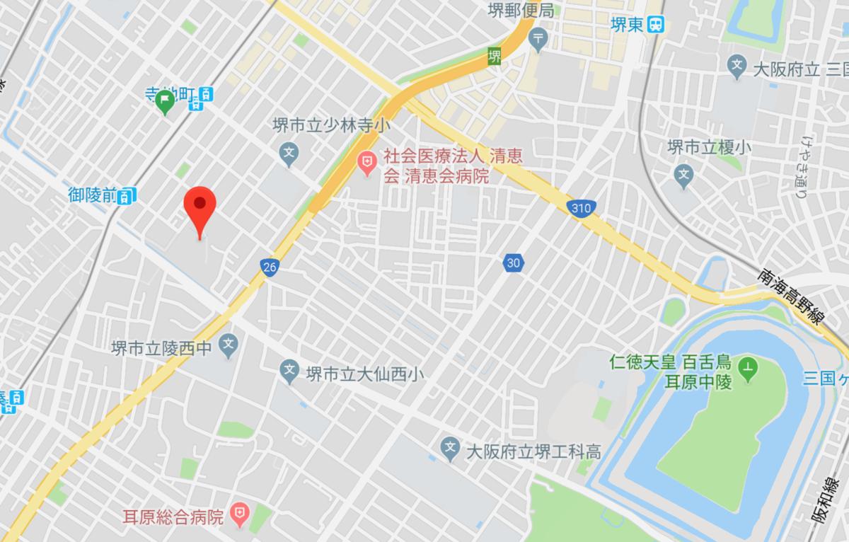 f:id:minminzemi81:20190531140749p:plain