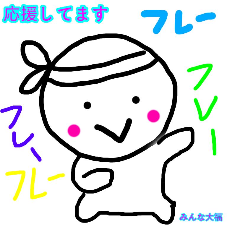 f:id:minnadaihuku:20170301191033p:plain