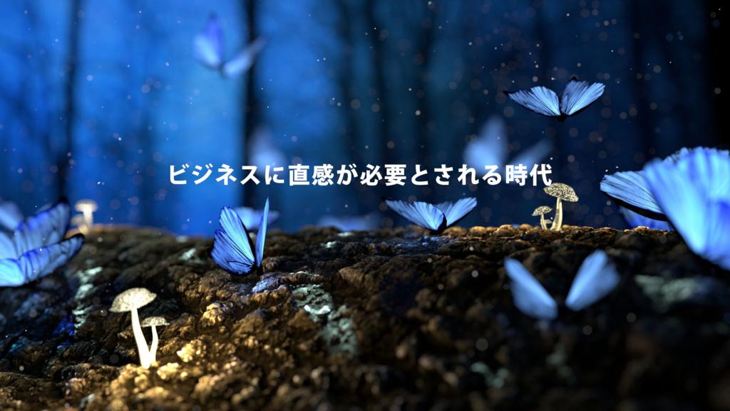f:id:minnadaihuku:20180325090015j:plain