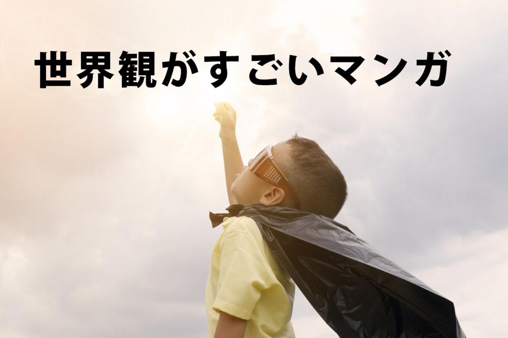f:id:minnadaihuku:20180402194531j:plain